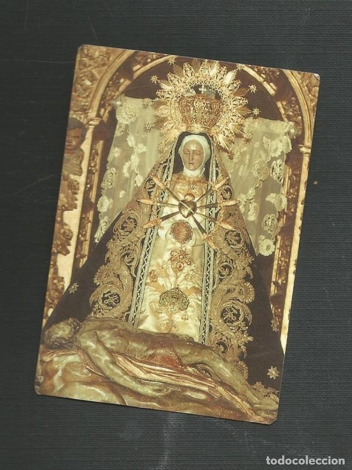 RECORDATORIO RELIGIOSO NTRA SRA DE LAS ANGUSTIAS AREVALO - AVILA (Postales - Postales Temáticas - Religiosas y Recordatorios)