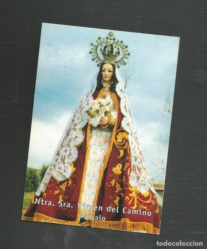 RECORDATORIO RELIGIOSO NTRA SRA DEL CAMINO AREVALO - AVILA (Postales - Postales Temáticas - Religiosas y Recordatorios)