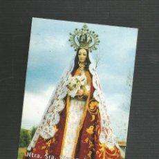 Postales: RECORDATORIO RELIGIOSO NTRA SRA DEL CAMINO AREVALO - AVILA. Lote 173683028