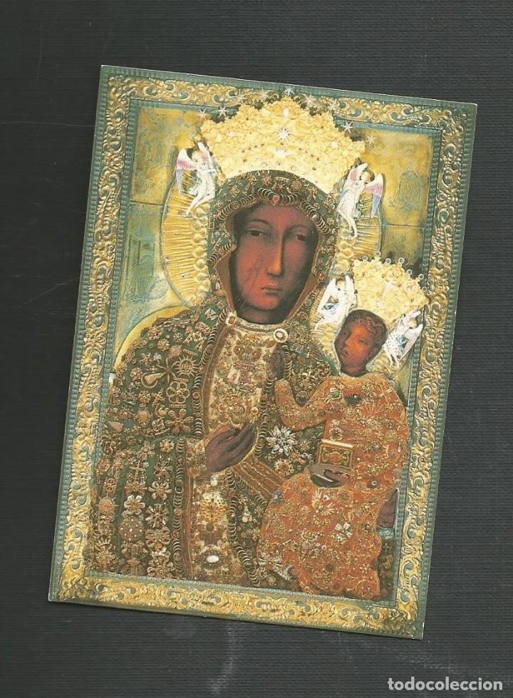 RECORDATORIO RELIGIOSO AKT ODDANIA SIF, MATCE BOZÈJ (Postales - Postales Temáticas - Religiosas y Recordatorios)