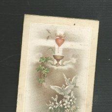 Postales: RECORDATORIO RELIGIOSO PRIMERA COMUNION SEGOVIA 1954. Lote 173683035