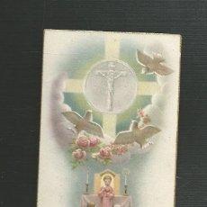 Postales: RECORDATORIO RELIGIOSO PRIMERA COMUNION SEGOVIA 1959. Lote 173683038