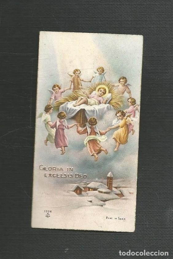 RECORDATORIO RELIGIOSO PRIMERA COMUNION SEGOVIA 1955 (Postales - Postales Temáticas - Religiosas y Recordatorios)