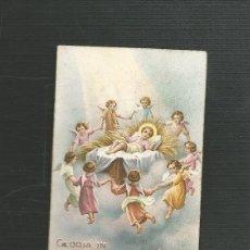 Postales: RECORDATORIO RELIGIOSO PRIMERA COMUNION SEGOVIA 1955. Lote 173683044