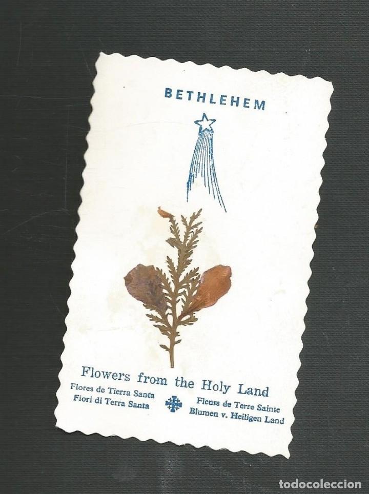 RECORDATORIO RELIGIOSO BETHLEHEM (Postales - Postales Temáticas - Religiosas y Recordatorios)
