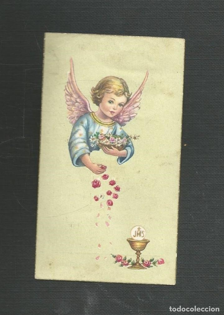 RECORDATORIO RELIGIOSO PRIMERA COMUNION MADRID 1962 (Postales - Postales Temáticas - Religiosas y Recordatorios)