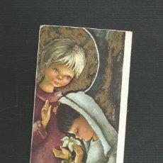 Postales: RECORDATORIO RELIGIOSO PRIMERA COMUNION SEGOVIA 1964. Lote 173683094