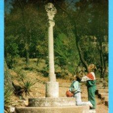 Postales: POSTAL RECORDATORIO DE SEMANA SANTA PARROQUIA DE LES PLANES 1995. Lote 173866439