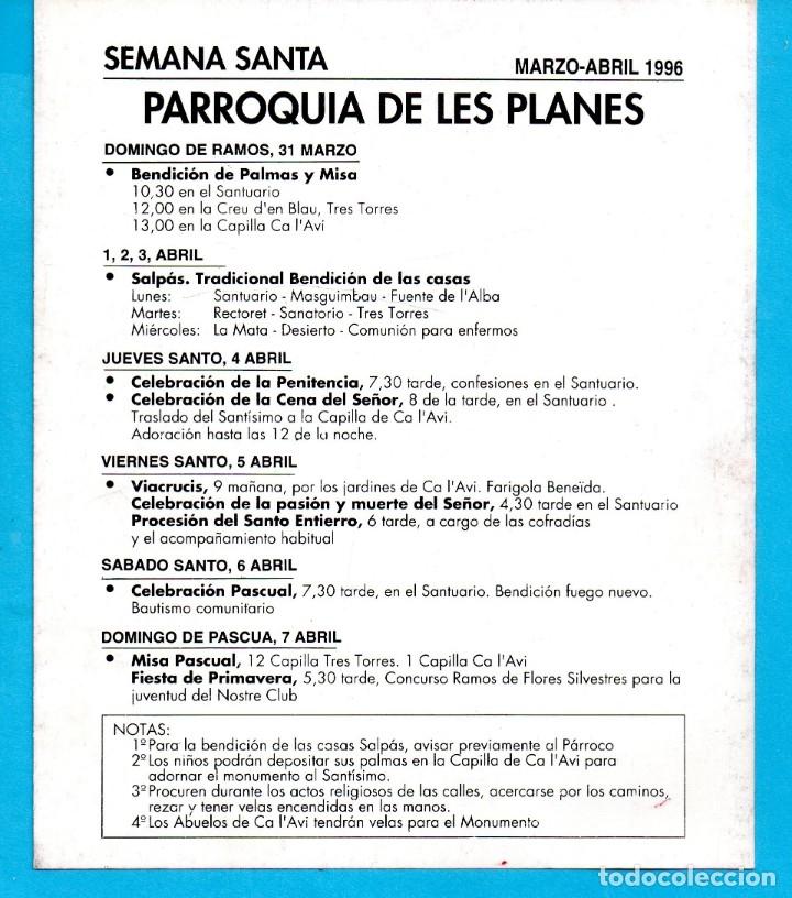 Postales: POSTAL RECORDATORIO DE SEMANA SANTA PARROQUIA DE LES PLANES 1996 - Foto 2 - 173866488