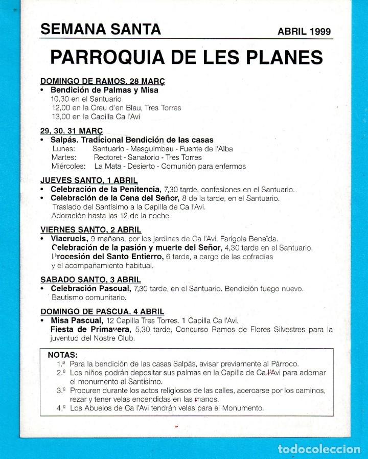 Postales: POSTAL RECORDATORIO DE SEMANA SANTA PARROQUIA DE LES PLANES 1999 - Foto 2 - 173866522