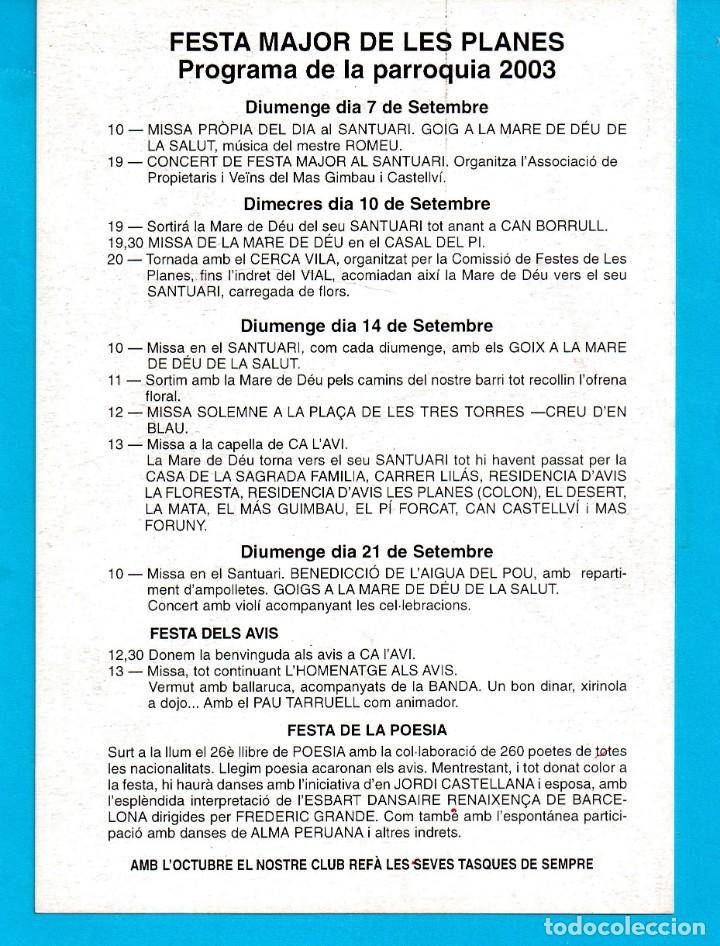 Postales: POSTAL RECORDATORIO DE SEMANA SANTA PARROQUIA DE LES PLANES 2003 - Foto 2 - 173866648