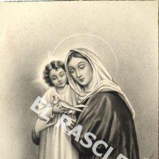 Postales: ANTIGUA POSTAL DE LA VIRGEN DEL CARMEN FECHADA EN 1951. Lote 174495564