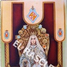 Postales: ANTIGUA POSTAL DE NTRA SRA DE LA MERCED FECHADA EN 1952. Lote 174495617