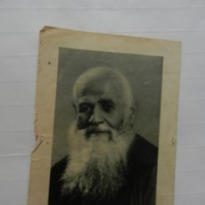 Postales: ESTAMPA FRAY LEOPOLDO DE ALPANDEIRE - FOURNIER VITORIA 1960.. Lote 174580628