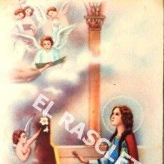 Postales: ANTIGUA POSTAL EN COLOR DE SANTA CECILIA PATRONA DE LOS MUSICOS. Lote 174587883