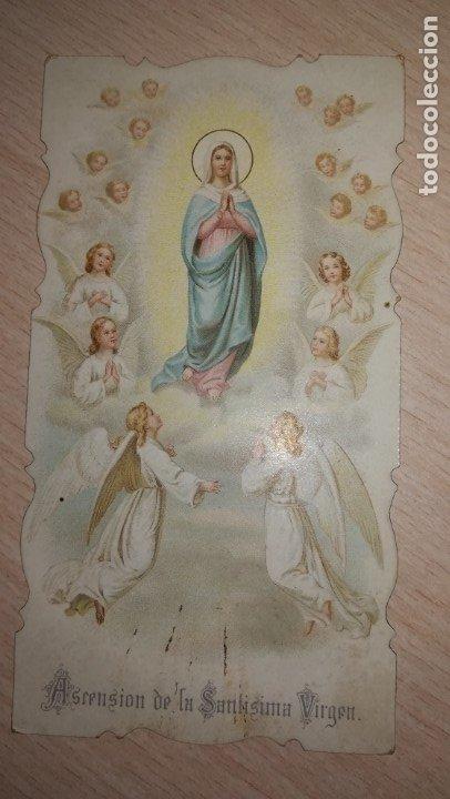 RECORDATORIO RELIGIOSO SANTISIMA VIRGEN, FRANCIA (Postales - Postales Temáticas - Religiosas y Recordatorios)