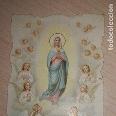 Postales: RECORDATORIO RELIGIOSO SANTISIMA VIRGEN, FRANCIA. Lote 174826097