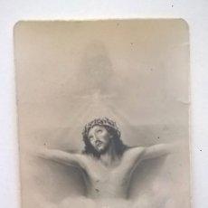 Postales: ESTAMPA - RECORDATORIO ANTIGUO COMUNIÓN - AÑO 1936. Lote 175075933