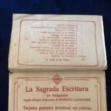 Postales: LA SAGRADA ESCRITURA EN IMÁGENES - ROBERTO LEINWEBER - 12 POSTALES - SERIE 5. Lote 175254450