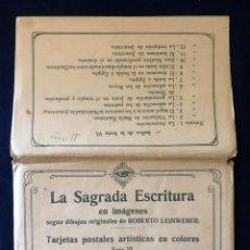 Postales: LA SAGRADA ESCRITURA EN IMÁGENES - ROBERTO LEINWEBER - 12 POSTALES - SERIE VI. Lote 175254944