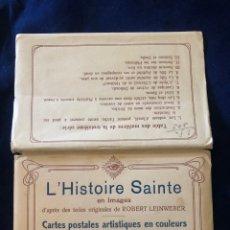 Postales: L'HISTOIRE SAINTE EN IMAGES - ROBERT LEINWEBER - 12 POSTALES. Lote 175255910