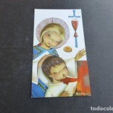 Postales: RECORDATORIO PRIMERA COMUNION CONSTANZA ILUSTRADORA. Lote 175537149