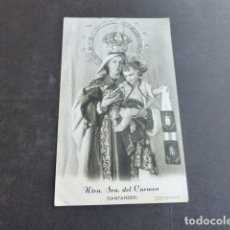 Postales: NUESTRA SEÑORA DEL CARMEN SANTANDER ANTIGUA ESTAMPA. Lote 175537334