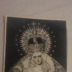 Postales: RECUERDO SOLEMNE SEPTENARIO.VIRGEN DE LA HINIESTA.SAN JULIAN.SEVILLA 1963. Lote 175812293