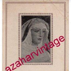 Postales: SEMANA SANTA SEVILLA, 1936, ESTAMPA RECUERDO CULTOS ESPERANZA DE TRIANA. Lote 175964474