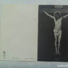 Postales: RECORDATORIO DE SEÑORA FALLECIDA EN MADRID EN 1977. Lote 176036564