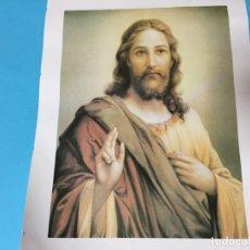 Postales: ESTAMPA LAMINA BENDICIÓN JESÚS JESUCRISTO CRISTO 30 X 22 CM. Lote 176056734