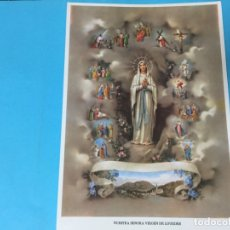Postales: LAMINA ESTAMPA 21 X 30 CM NUESTRA SEÑORA VIRGEN DE LOURDES . Lote 176057840
