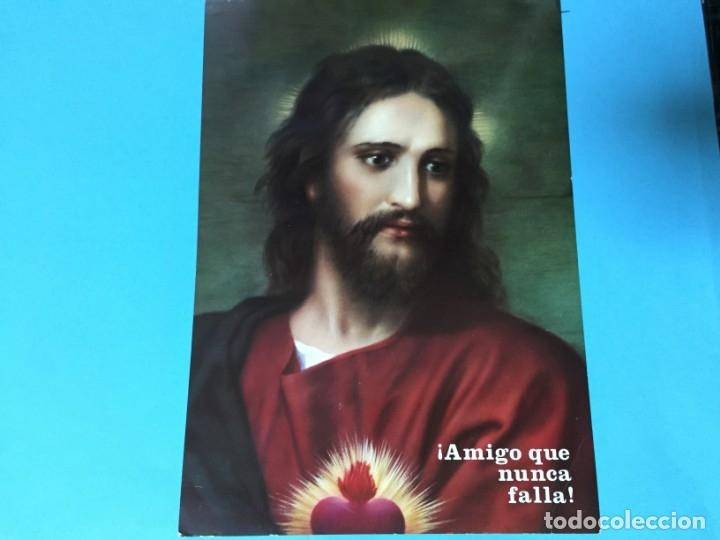 LAMINA ESTAMPA 21 X 30 CM SAGRADO CORAZÓN DE JESÚS AMIGO QUE NUNCA FALLA (Postales - Postales Temáticas - Religiosas y Recordatorios)