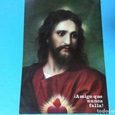 Postales: LAMINA ESTAMPA 21 X 30 CM SAGRADO CORAZÓN DE JESÚS AMIGO QUE NUNCA FALLA . Lote 176058132