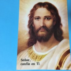 Postales: LAMINA 21 X 30 CM JESÚS JESUCRISTO CRISTO SEÑOR CONFIO EN TI. Lote 176058193