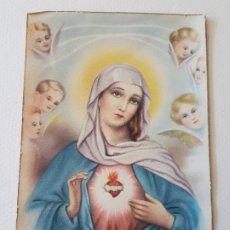 Postales: SAGRADO CORAZON DE MARIA POSTAL CON BORDE DORADO. Lote 176077069