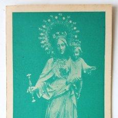 Postales: POSTAL MARIA AUXILIADORA. IGLESIA PADRES SALESIANOS. MADRID.. Lote 176188334