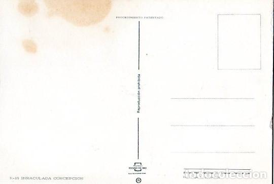 Postales: INMACULADA CONCEPCION *** POSTAL HOLOGRÁFICA ESCUDO DE ORO - Foto 2 - 176213024