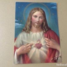 Postales: POSTAL SAGRADO CORAZÓN DE JESÚS. Lote 176232433