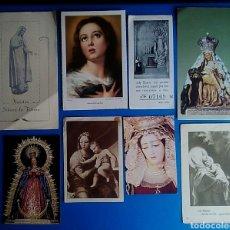Postales: LOTE 8 ESTAMPAS RELIGIOSAS ANTIGUAS VIRGEN VIRGENES. Lote 176432398
