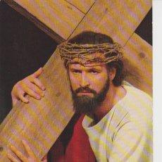 Postales: OBERAMMERGAU (ALEMANIA). LA PASION DE CRISTO 1970. Lote 176448668
