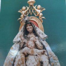 Postales: V. CON NIÑO.MM PREMOSTRATENSES.TORO.ZAMORA. Lote 176488022