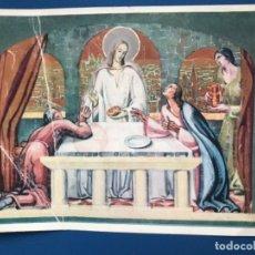 Postales: CRYPTE LES DISCIPLES D EMMAÜS C MAUMEJEAN CARTE POSTAL RELIGIOSA SAGRADO CORAZON SANTUARIO DIJON. Lote 177029403