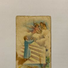 Postales: RECUERDO DE PRIMERA COMUNIÓN IGLESIA DE SANTA TECLA (JAVITA). AÑO 1949.. Lote 177037657