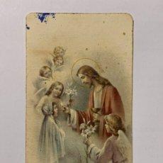 Postales: RECUERDO DE PRIMERA COMUNIÓN IGLESIA DE S. PEDRO APOSTOL (JAVITA). AÑO 1958.. Lote 177037714