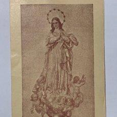Postales: ESTAMPA RELIGIOS DE LA INMACULADA CONCEPCIÓN. JÁTIVA AÑO 1959. Lote 177037889