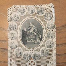 Postales: ESTAMPA DE PUNTILLAS DE LOS XV MISTERIOS DEL ROSARIO. Lote 177450205