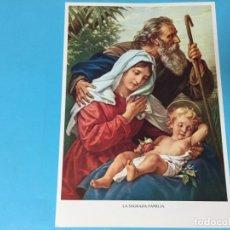 Postales: LAMINA ESTAMPA 21 X 30 CM LA SAGRADA FAMILIA VIRGEN MARÍA SAN JOSÉ NIÑO JESUS BELÉN NACIMIENTO. Lote 177527442