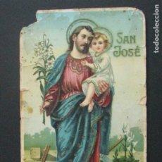 Postales: POSTAL RELIGIOSA CROMOLITOGRAFÍA CON RELIEVES. SAN JOSÉ. PRINCIPIOS SIGLO XX. Lote 177561907