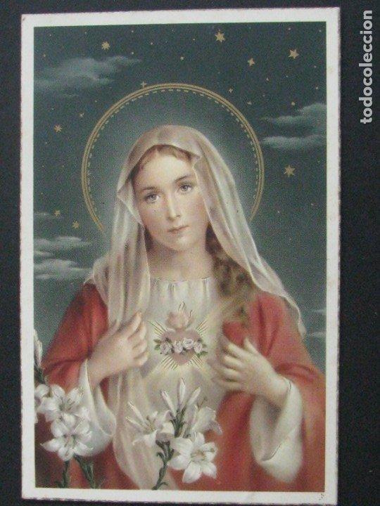 POSTAL RELIGIOSA DE CALIDAD CON DORADOS INMACULADO CORAZON DE JESUS. (Postales - Postales Temáticas - Religiosas y Recordatorios)